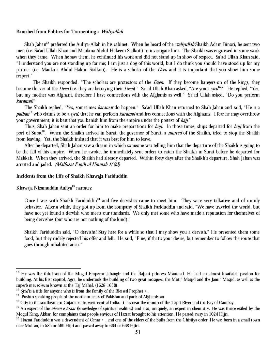 ConsequencesOfDebasingAuliyaAllah_Page_52