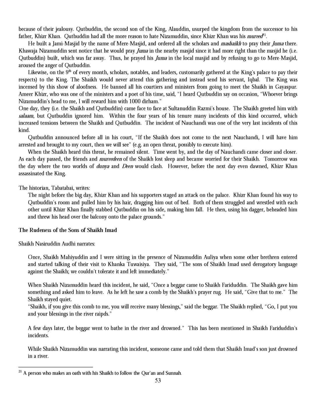 ConsequencesOfDebasingAuliyaAllah_Page_54