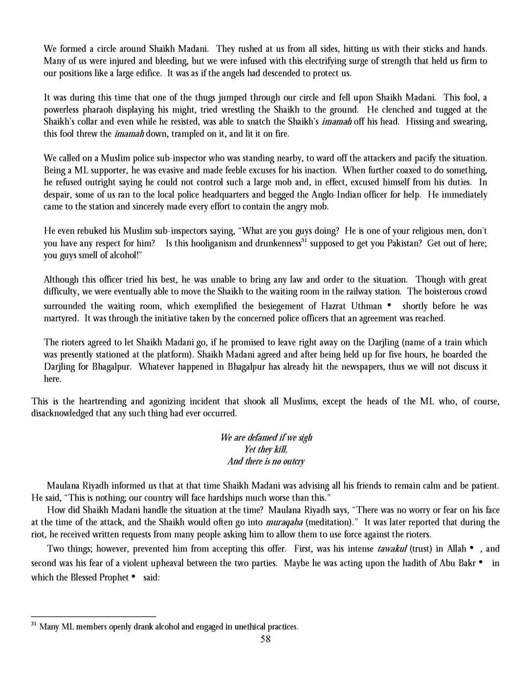 ConsequencesOfDebasingAuliyaAllah_Page_59