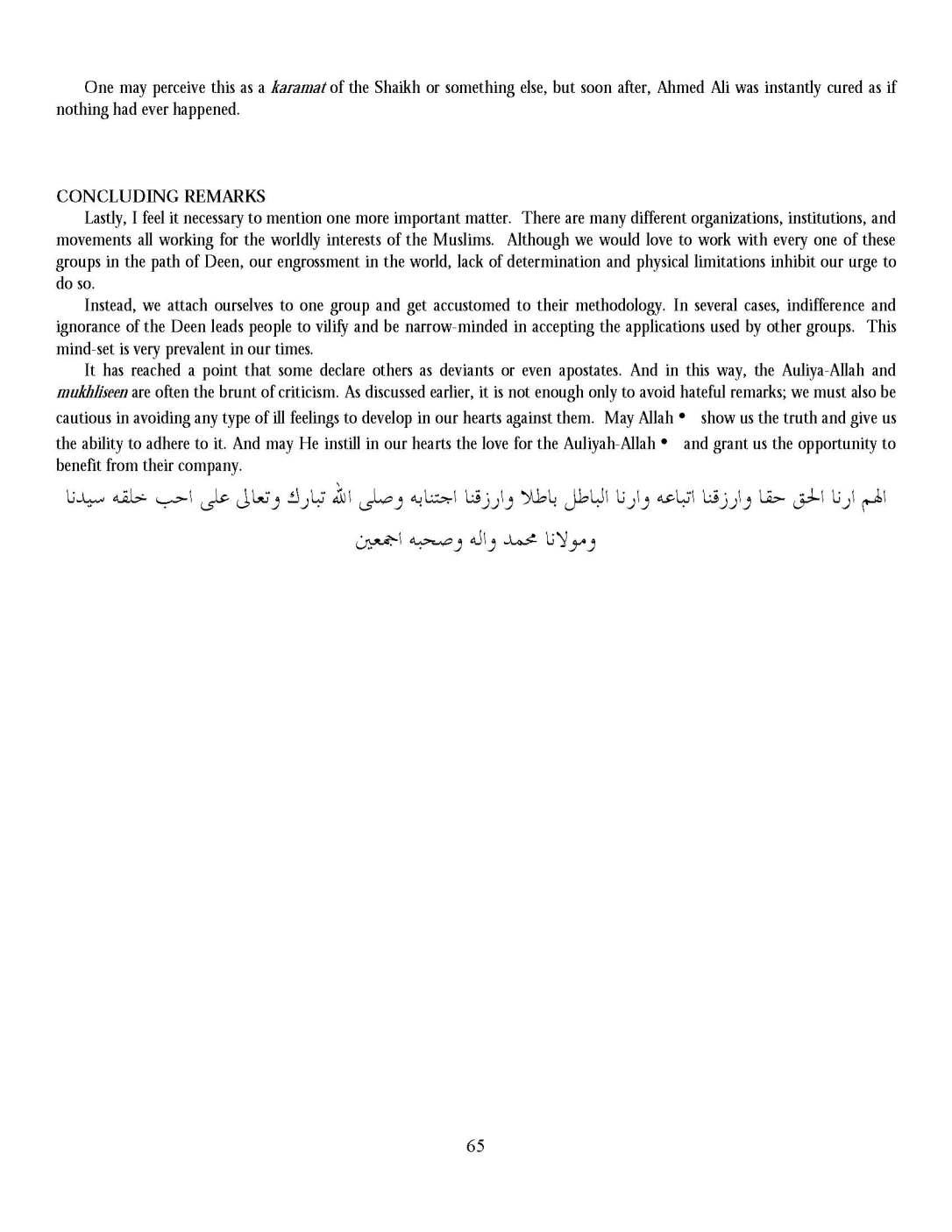 ConsequencesOfDebasingAuliyaAllah_Page_66