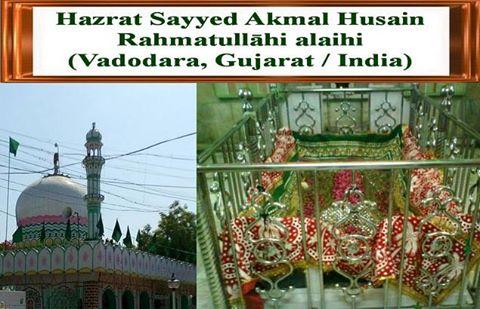 Hazrat-Sayyed-Akmal-Husain-rahmatullāhi-alaihi