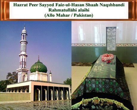 Hazrat-Sayyed-Faiz-ul-Hasan-Shaah-rahmatullāhi