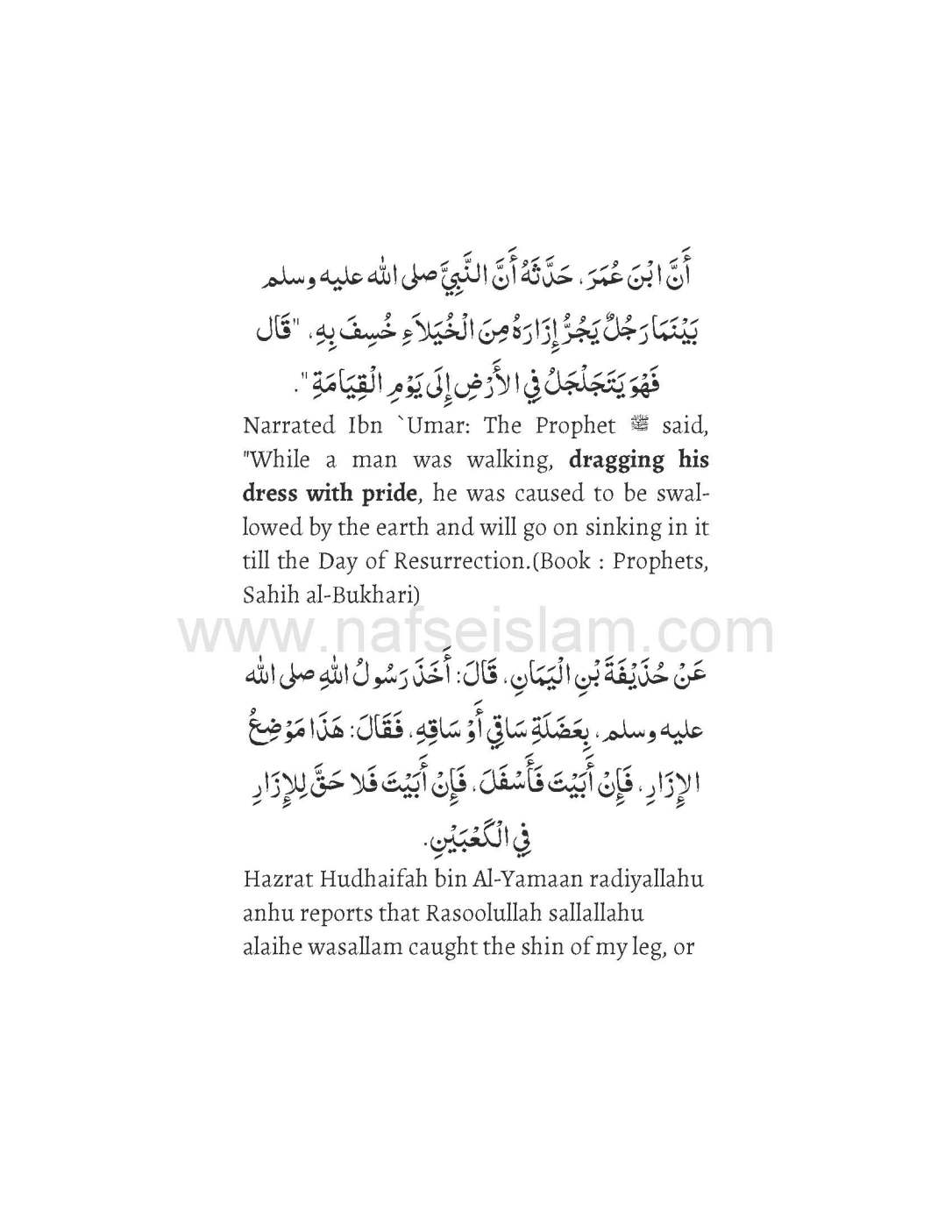 Islamic Ruling On Folding Pants In Salah_Page_05