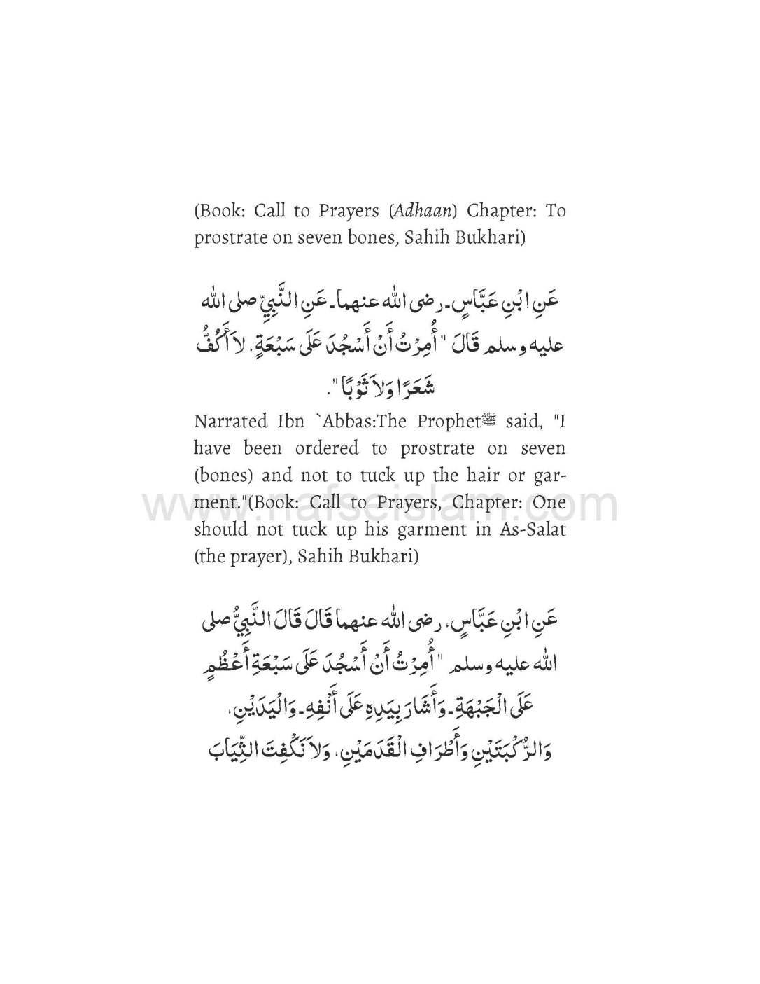 Islamic Ruling On Folding Pants In Salah_Page_08