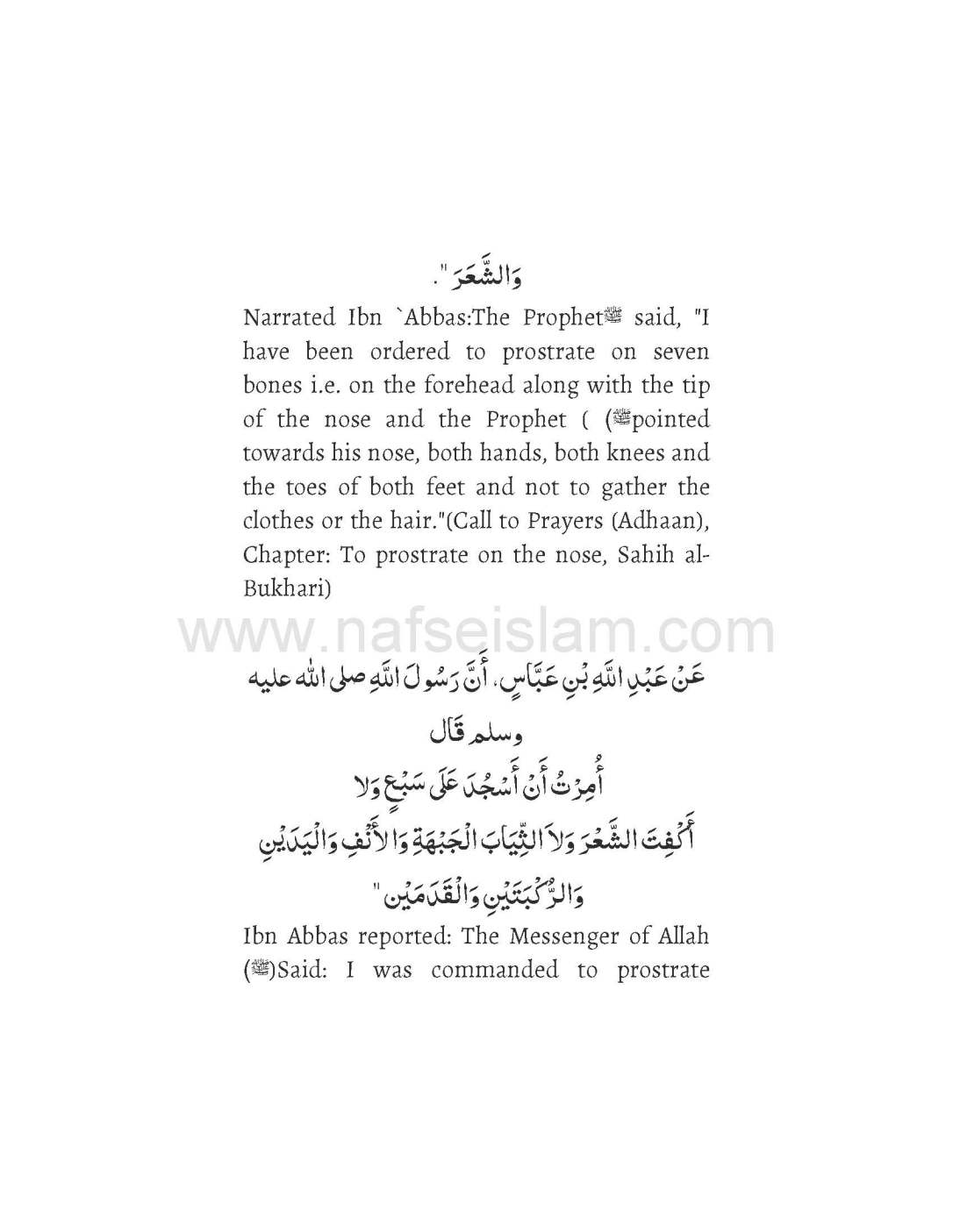 Islamic Ruling On Folding Pants In Salah_Page_09
