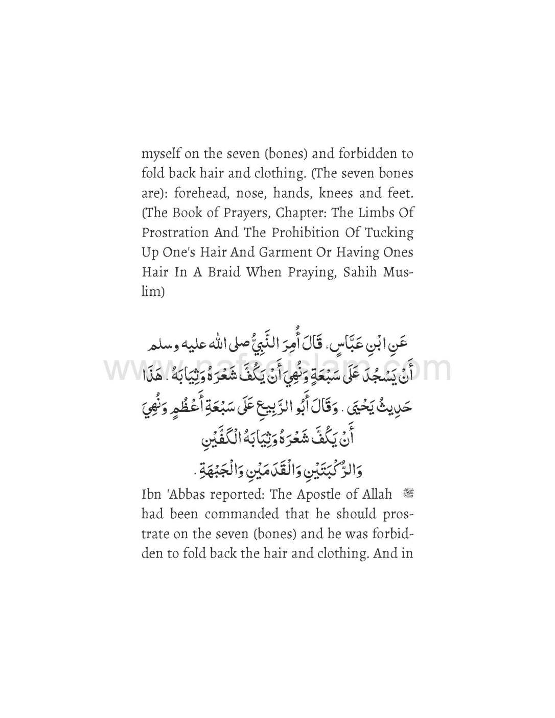Islamic Ruling On Folding Pants In Salah_Page_10