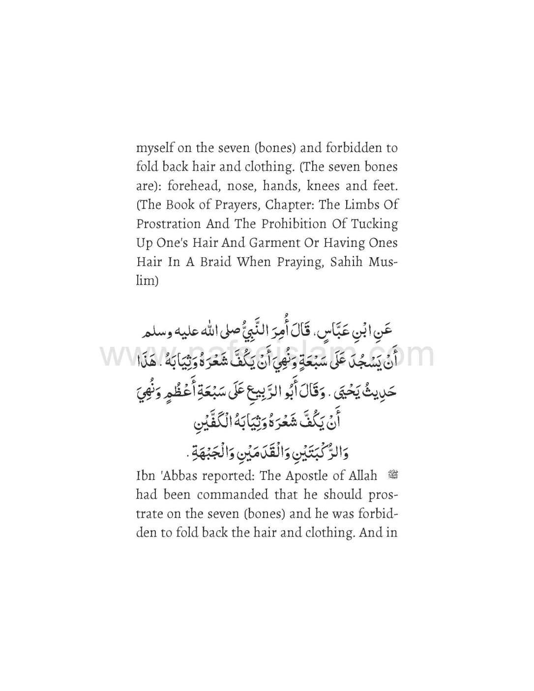 Islamic Ruling On Folding Pants In Salah_Page_10
