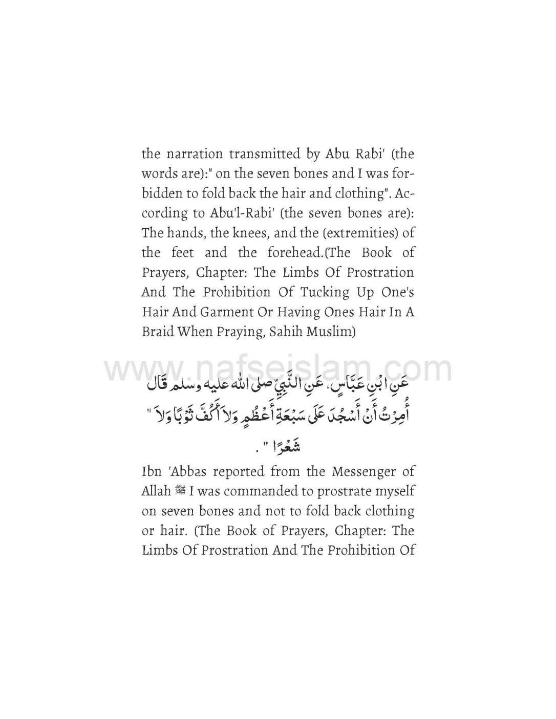 Islamic Ruling On Folding Pants In Salah_Page_11