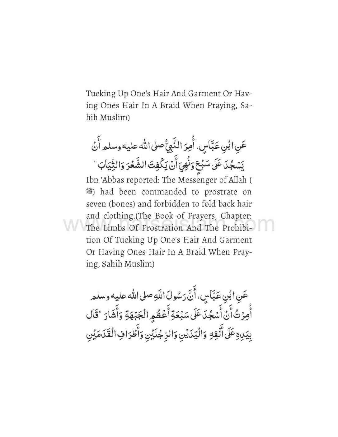 Islamic Ruling On Folding Pants In Salah_Page_12