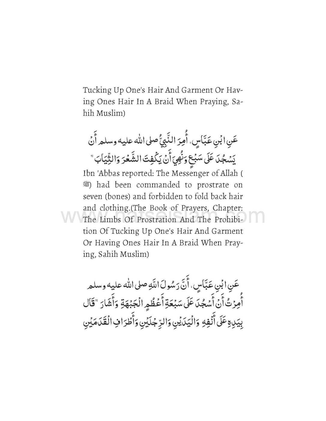 Islamic Ruling On Folding Pants In Salah_Page_12