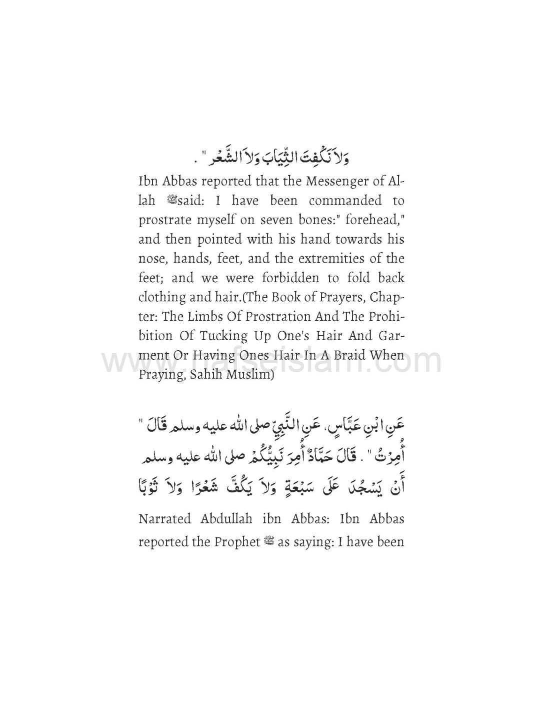 Islamic Ruling On Folding Pants In Salah_Page_13