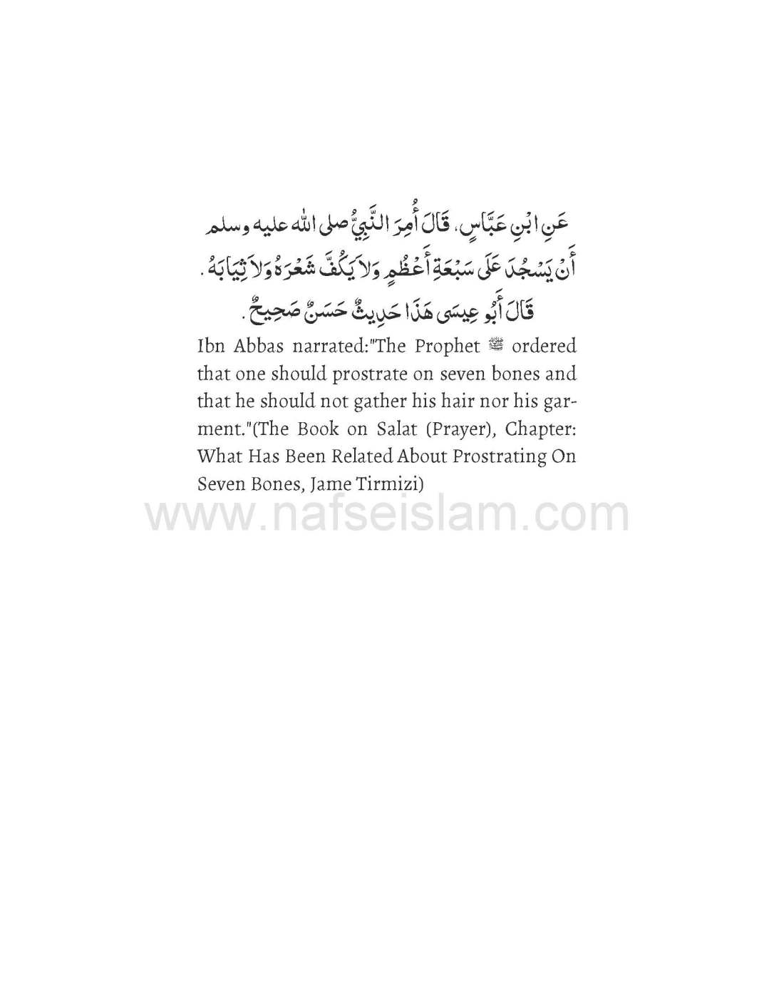 Islamic Ruling On Folding Pants In Salah_Page_15