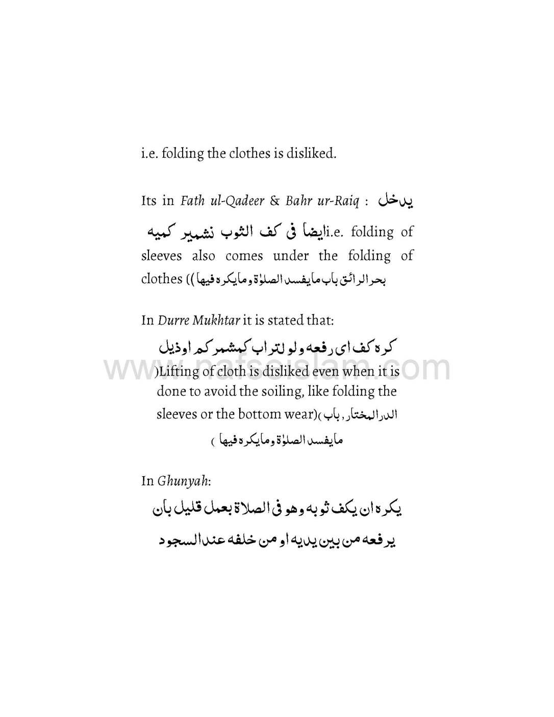 Islamic Ruling On Folding Pants In Salah_Page_22