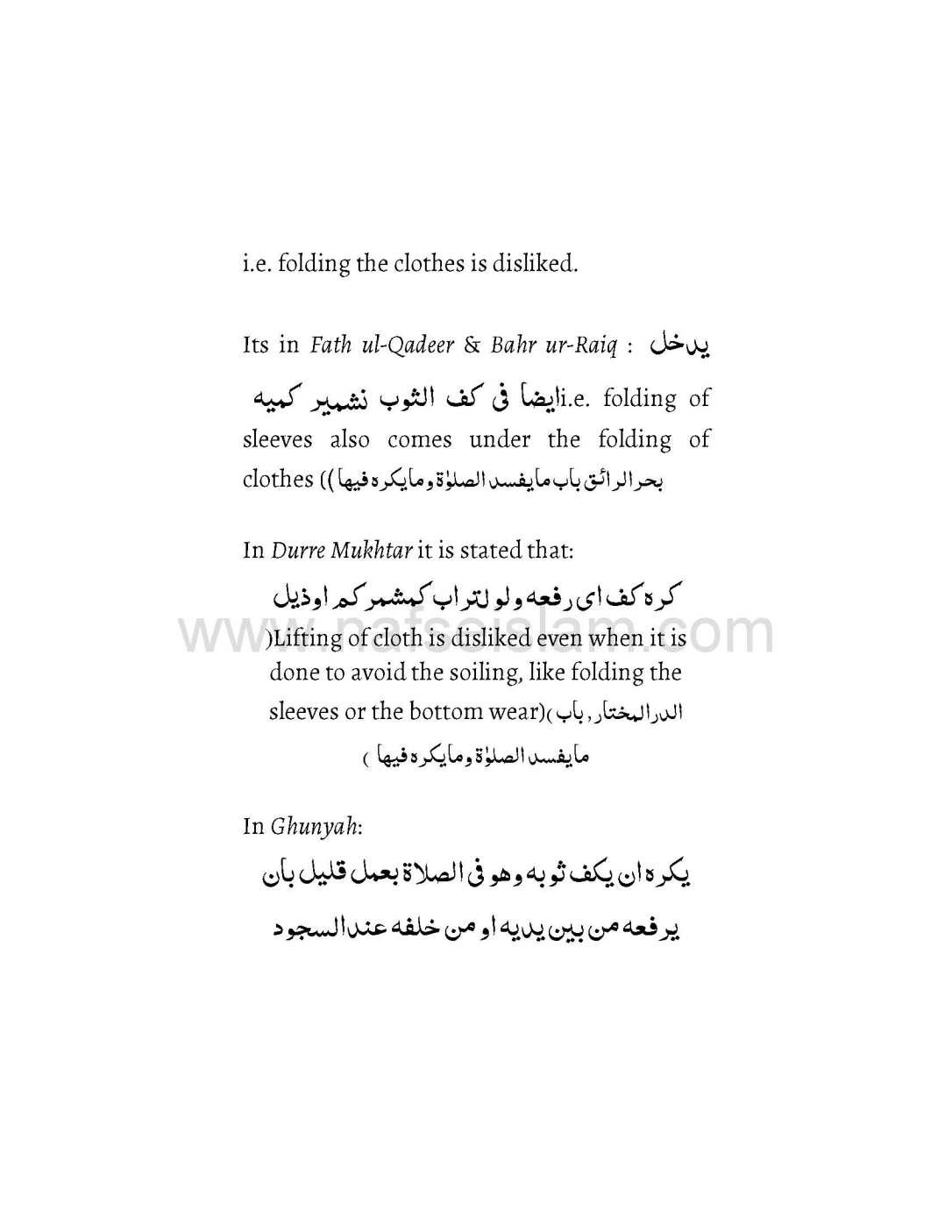 Islamic Ruling On Folding Pants In Salah_Page_22