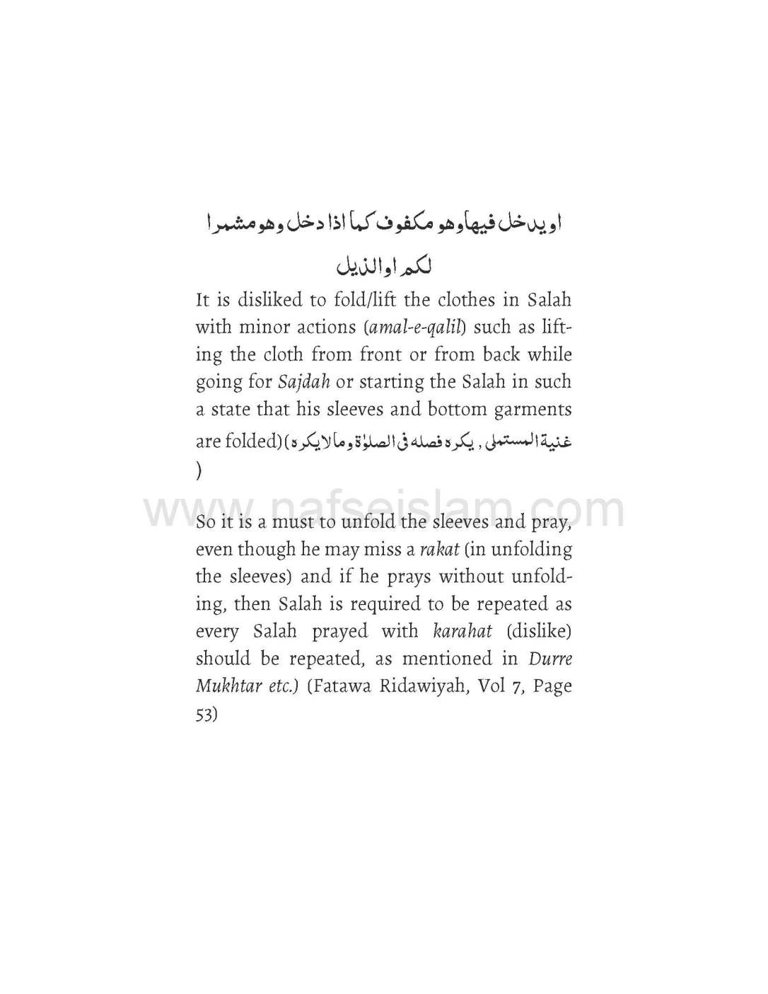 Islamic Ruling On Folding Pants In Salah_Page_23