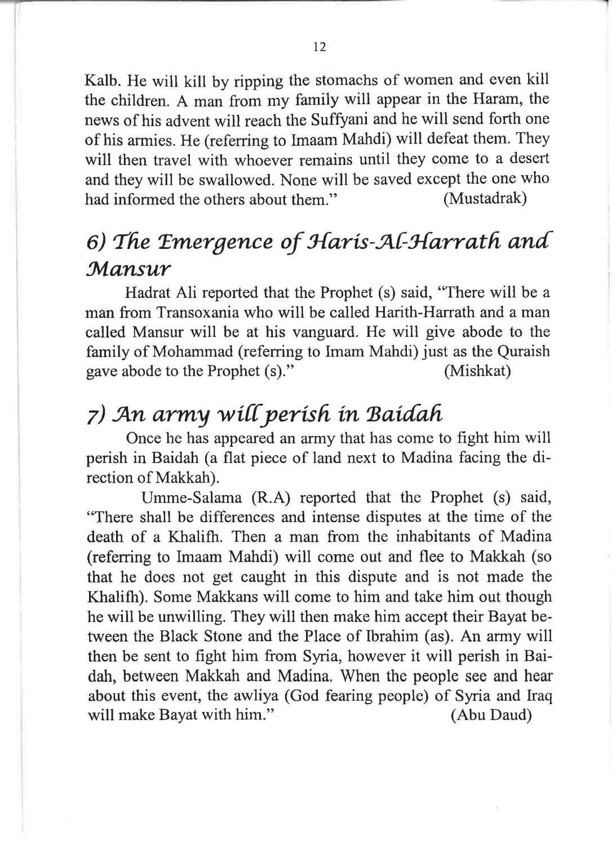 MajorSignsBeforeTheDayOfJudgmentshaykhAhmadAli_Page_12