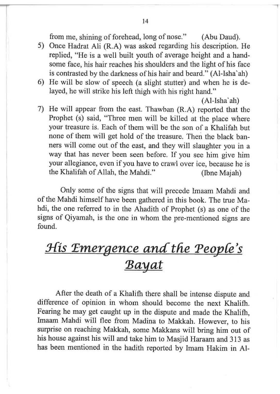 MajorSignsBeforeTheDayOfJudgmentshaykhAhmadAli_Page_14