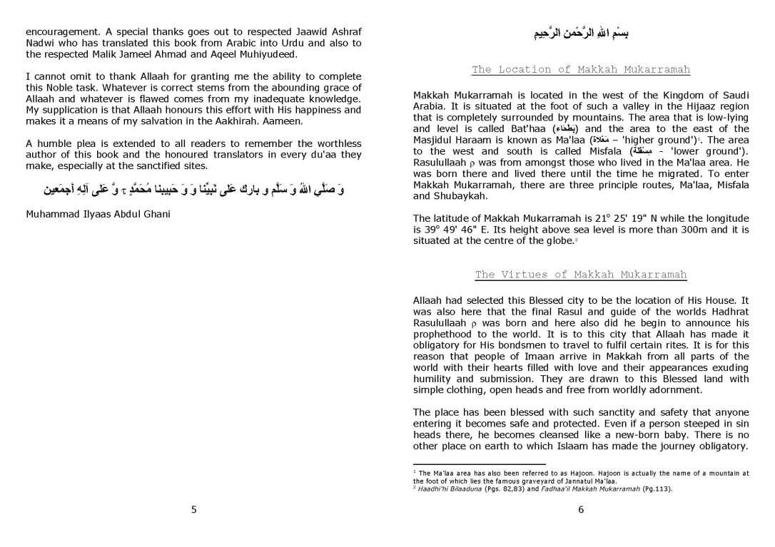 Makkah_Page_03