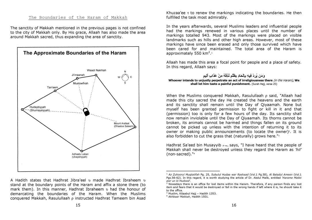 Makkah_Page_08