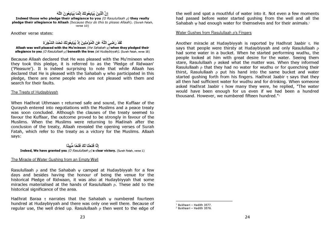 Makkah_Page_12