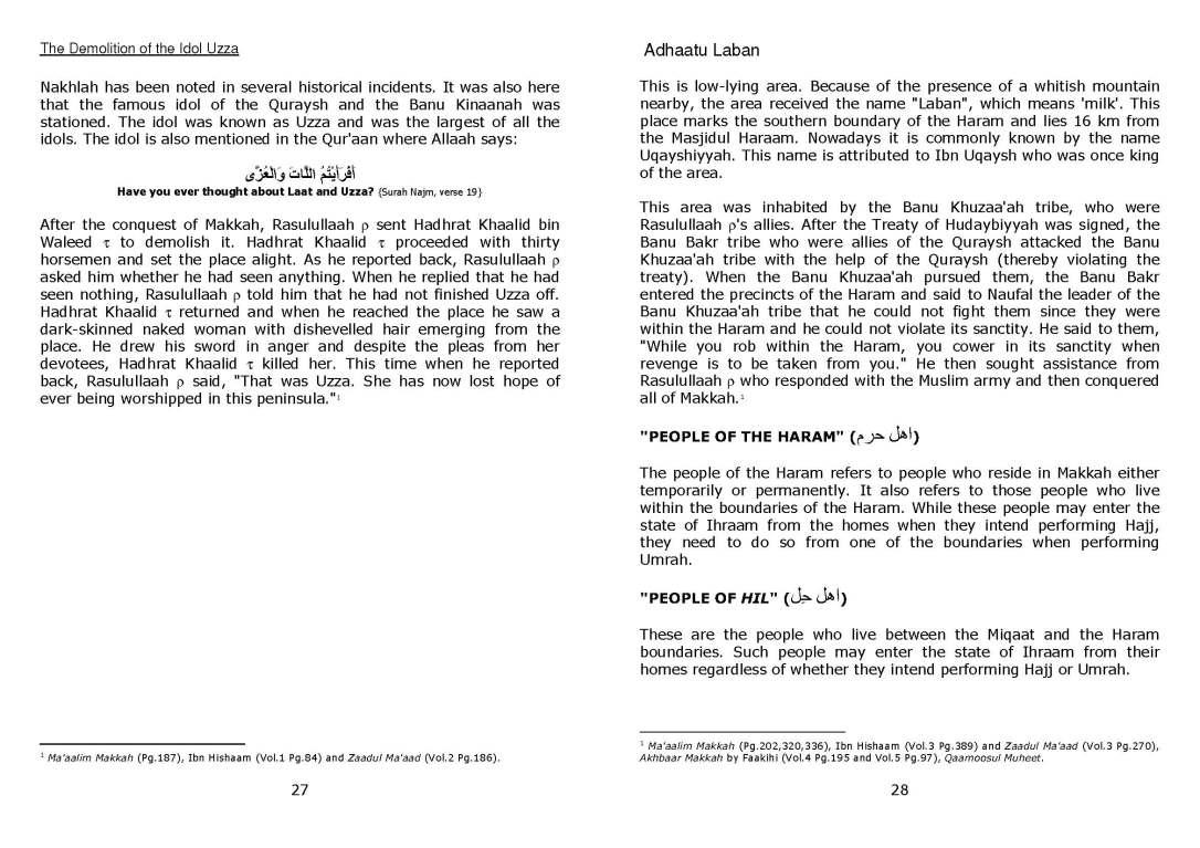 Makkah_Page_14