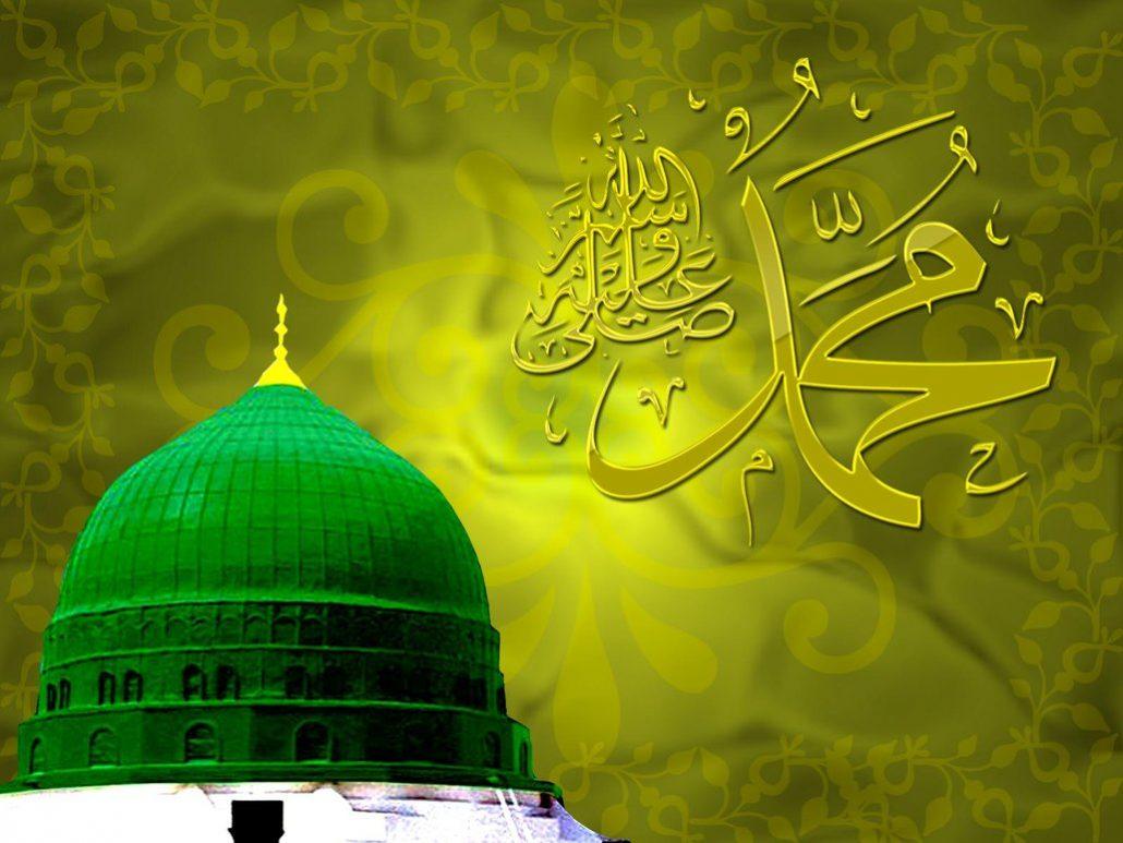 muhammad_medina-1030x773