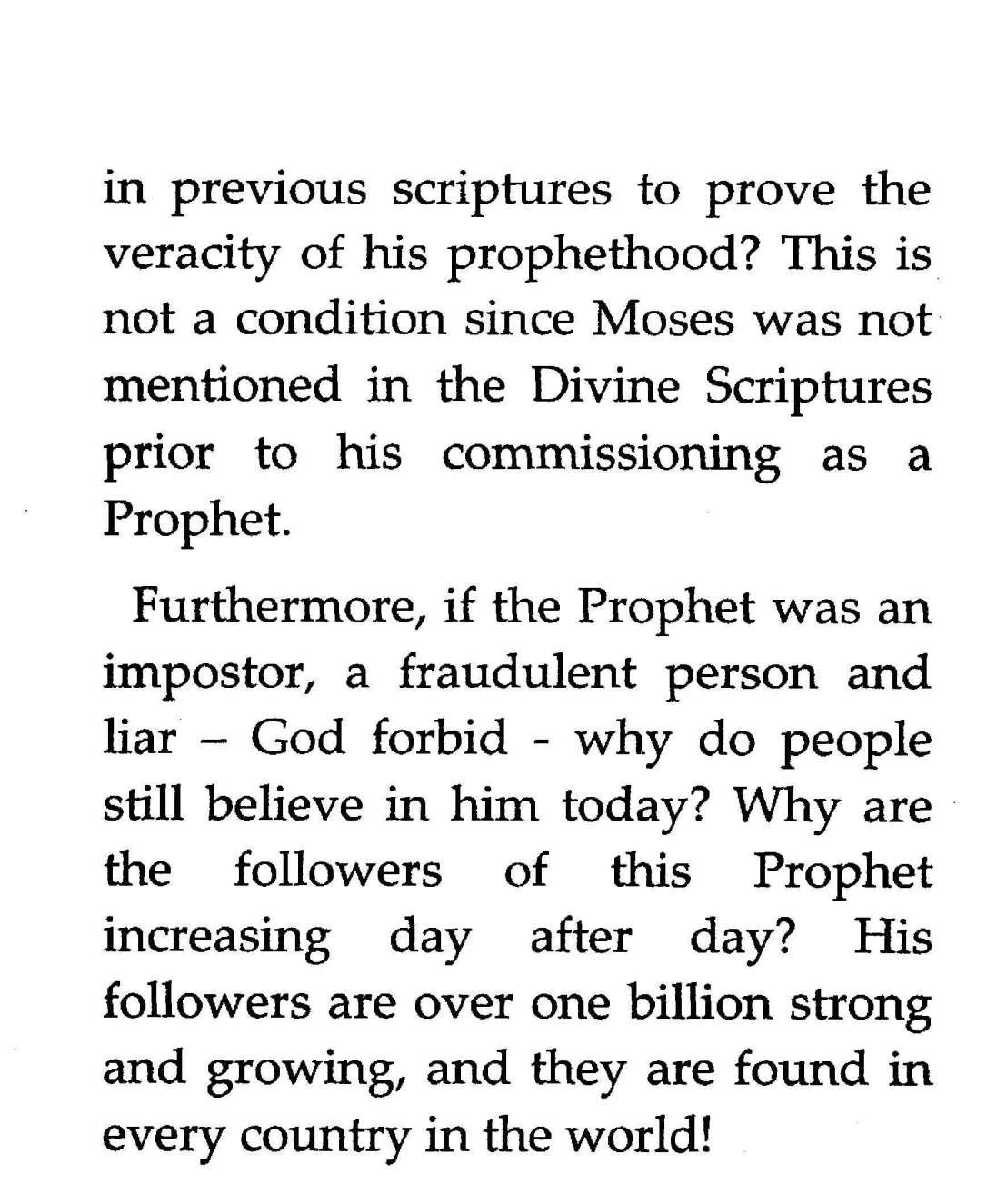 MuhammadpeaceBeUponHimInTheTorahAndGospel_Page_17