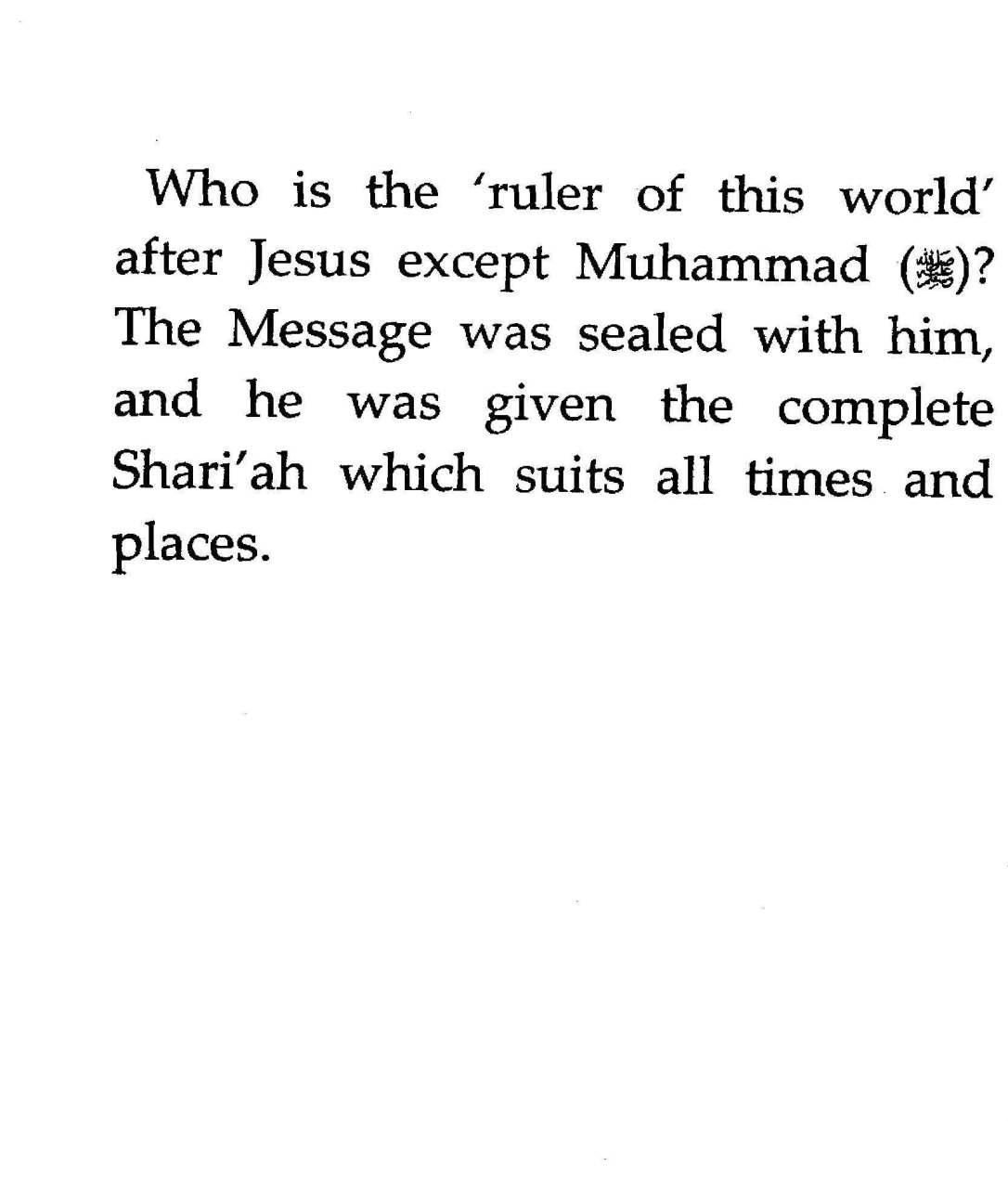 MuhammadpeaceBeUponHimInTheTorahAndGospel_Page_27