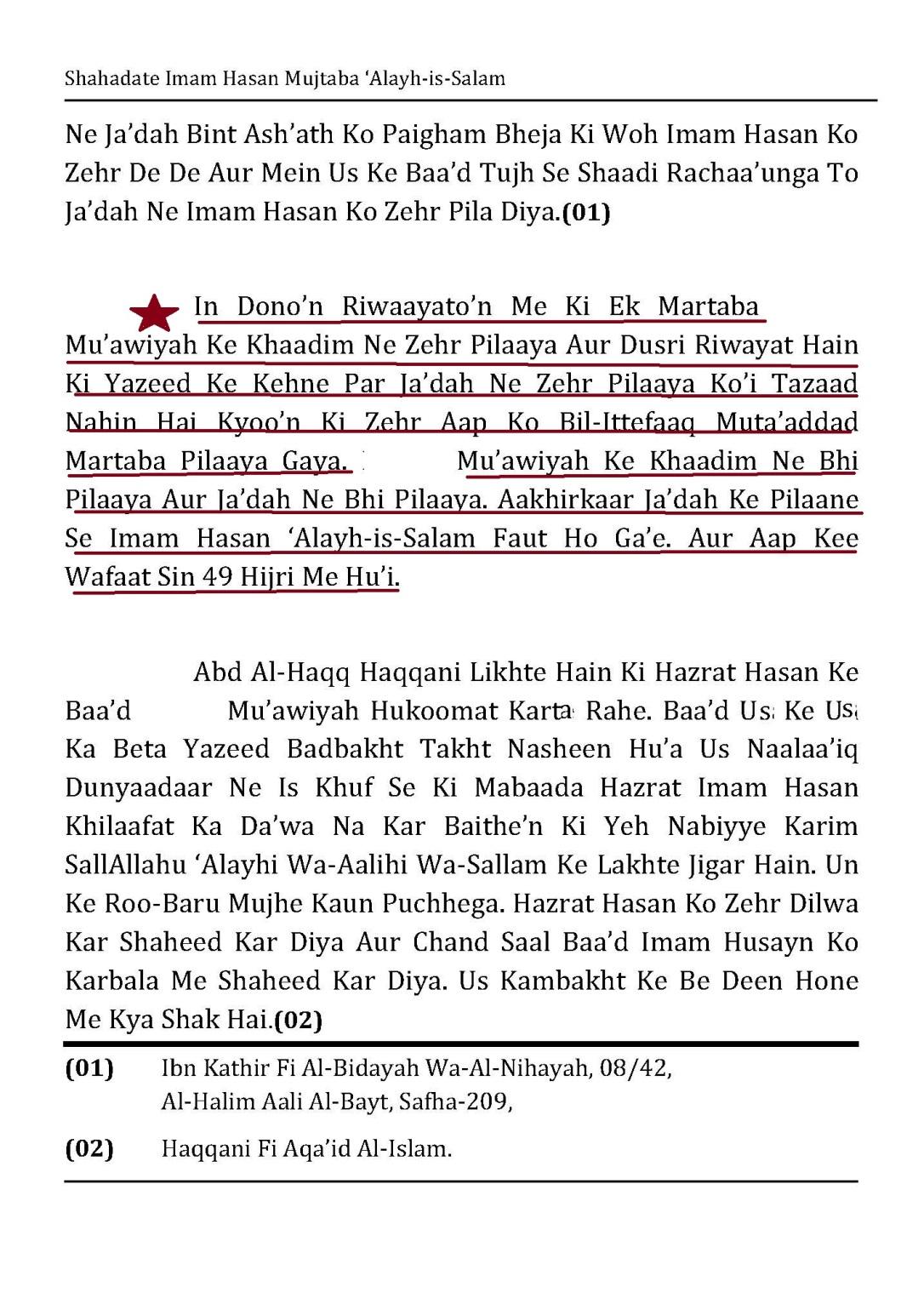 shahadate-imam-hasan-mujtaba-e28098alayh-is-salam-pdf_unlocked_Page_09
