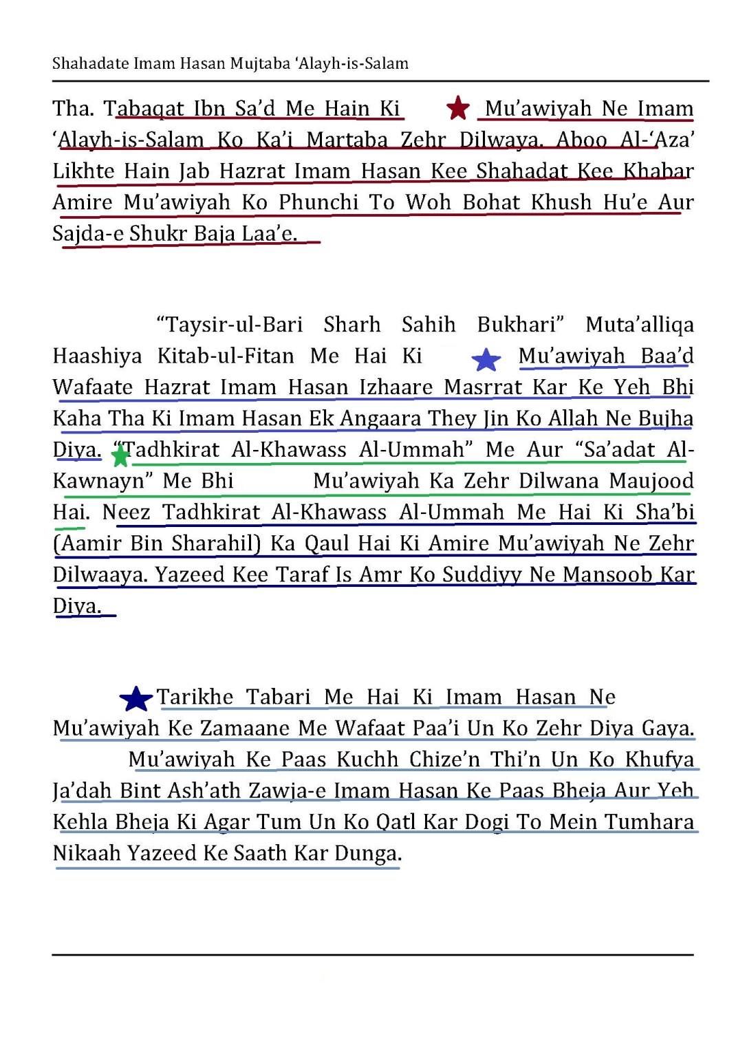 shahadate-imam-hasan-mujtaba-e28098alayh-is-salam-pdf_unlocked_Page_14