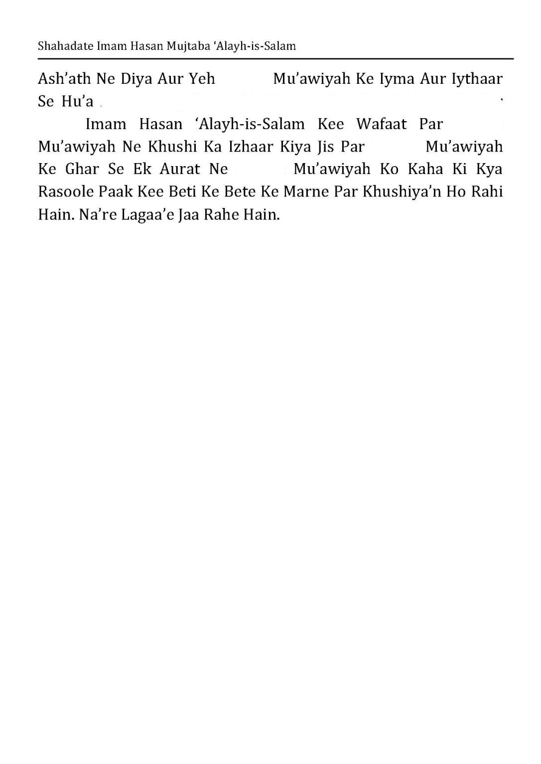 shahadate-imam-hasan-mujtaba-e28098alayh-is-salam-pdf_unlocked_Page_16