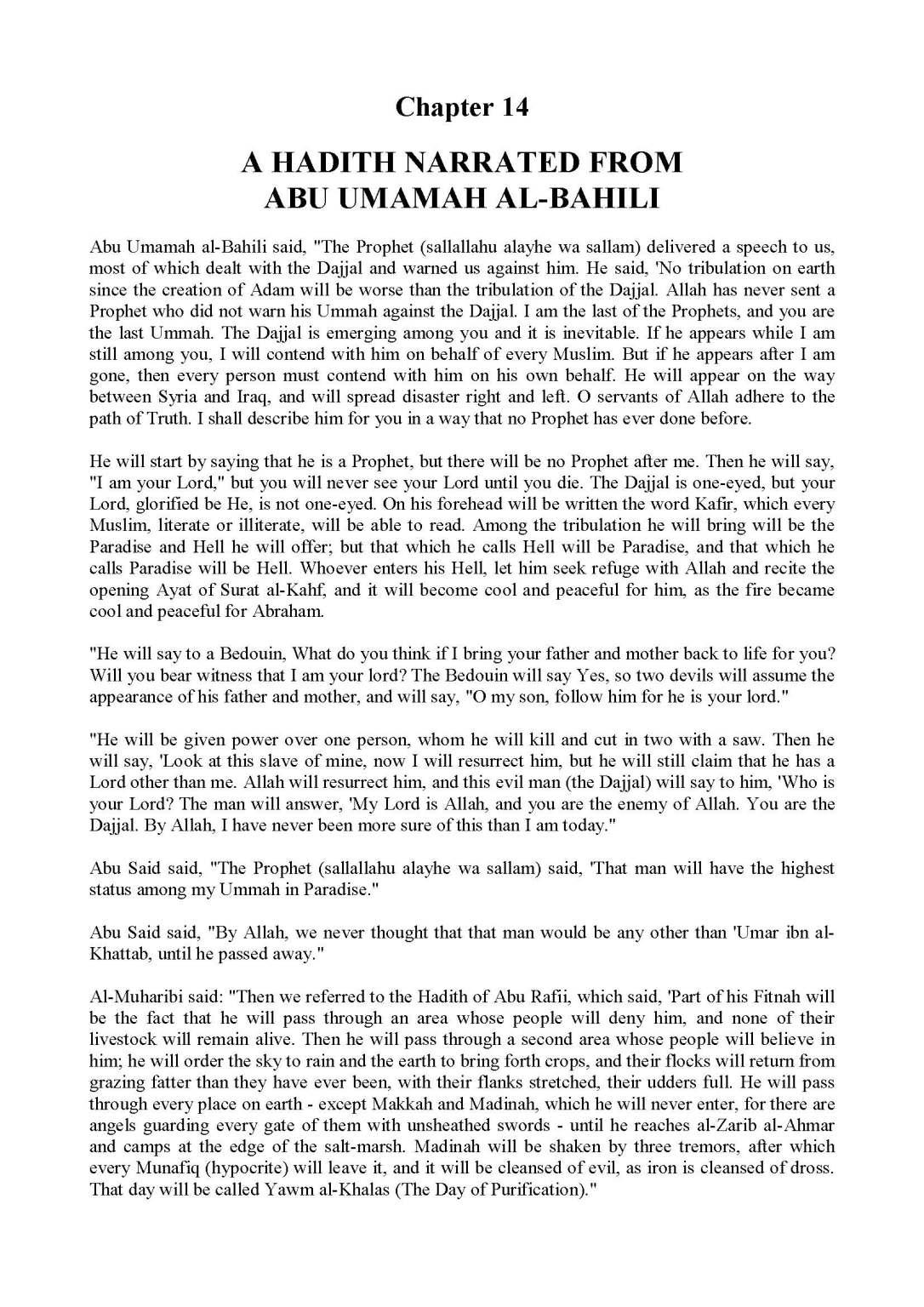 SignsBeforeTheDayOfJudgementByIbnEKathirr.a_Page_29