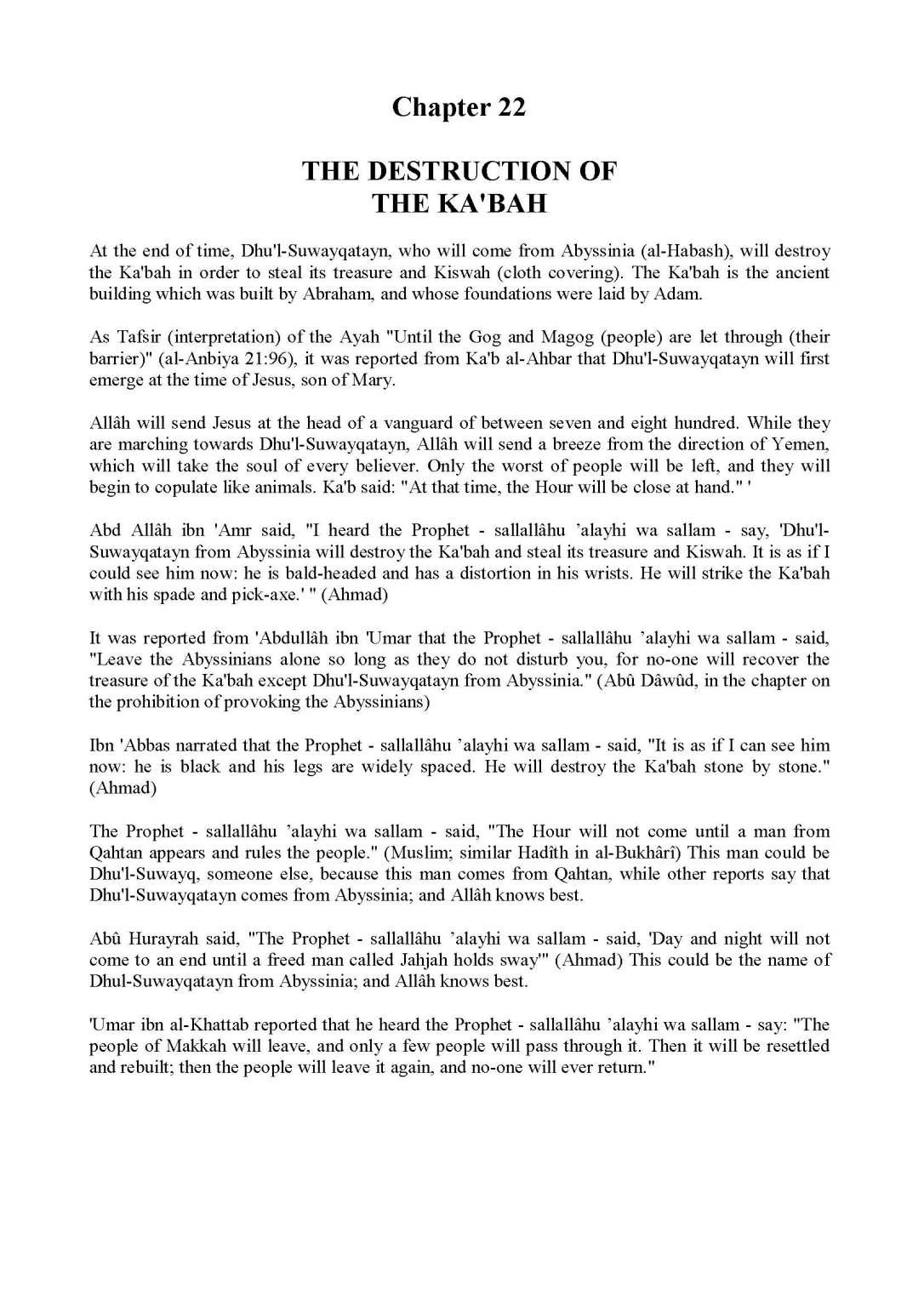 SignsBeforeTheDayOfJudgementByIbnEKathirr.a_Page_43
