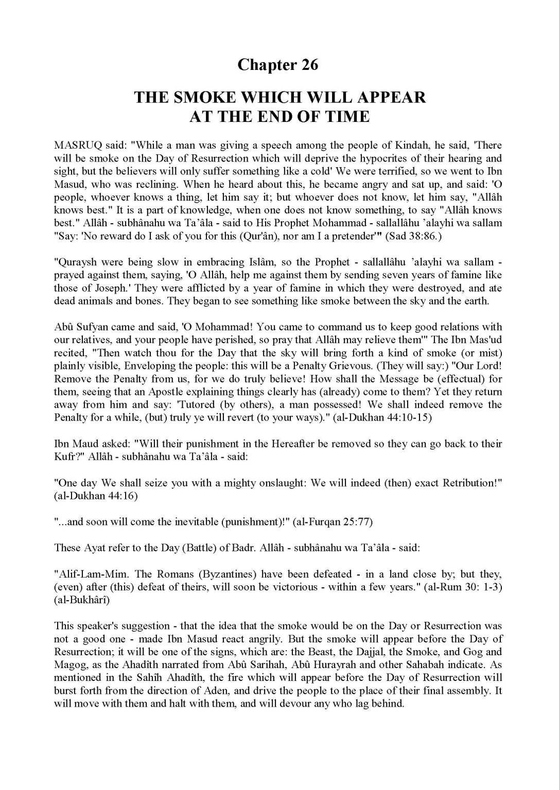 SignsBeforeTheDayOfJudgementByIbnEKathirr.a_Page_49