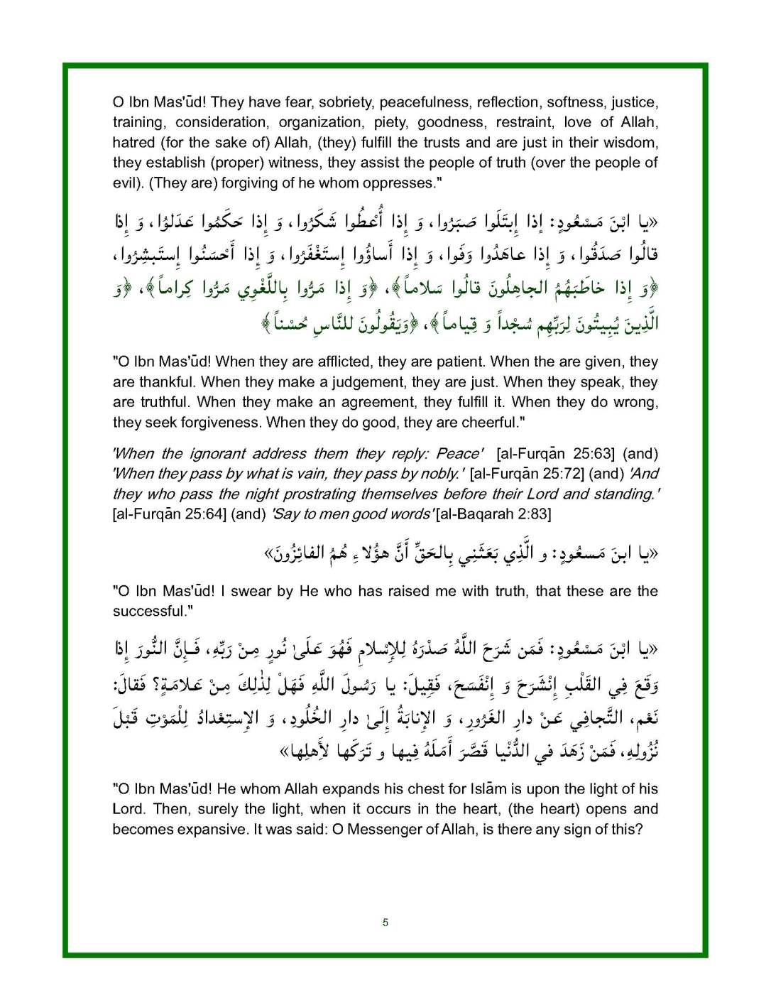 Spiritual-Advice-of-the-Messenger-of-Allah-for-Ibn-Masud-unlocked_Page_05