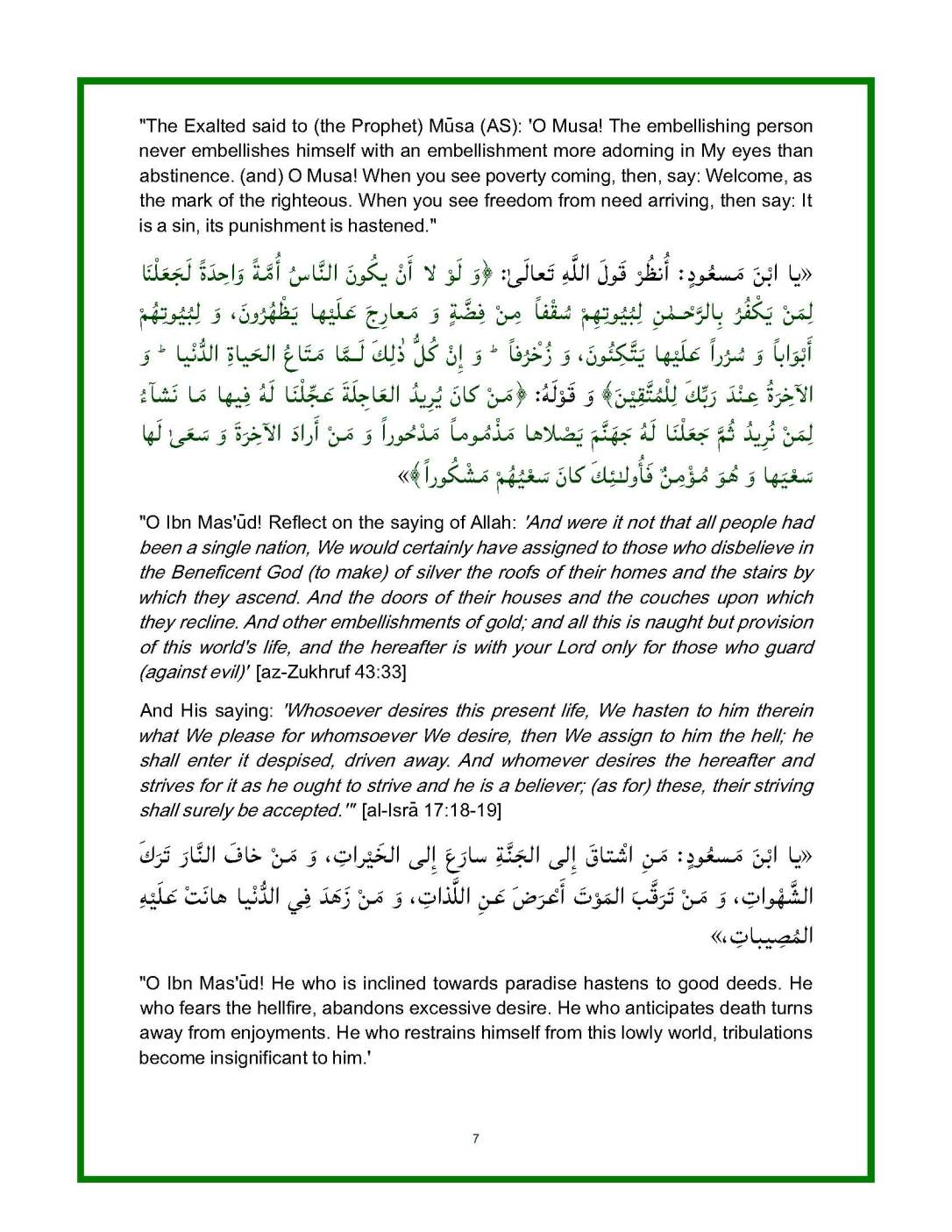 Spiritual-Advice-of-the-Messenger-of-Allah-for-Ibn-Masud-unlocked_Page_07