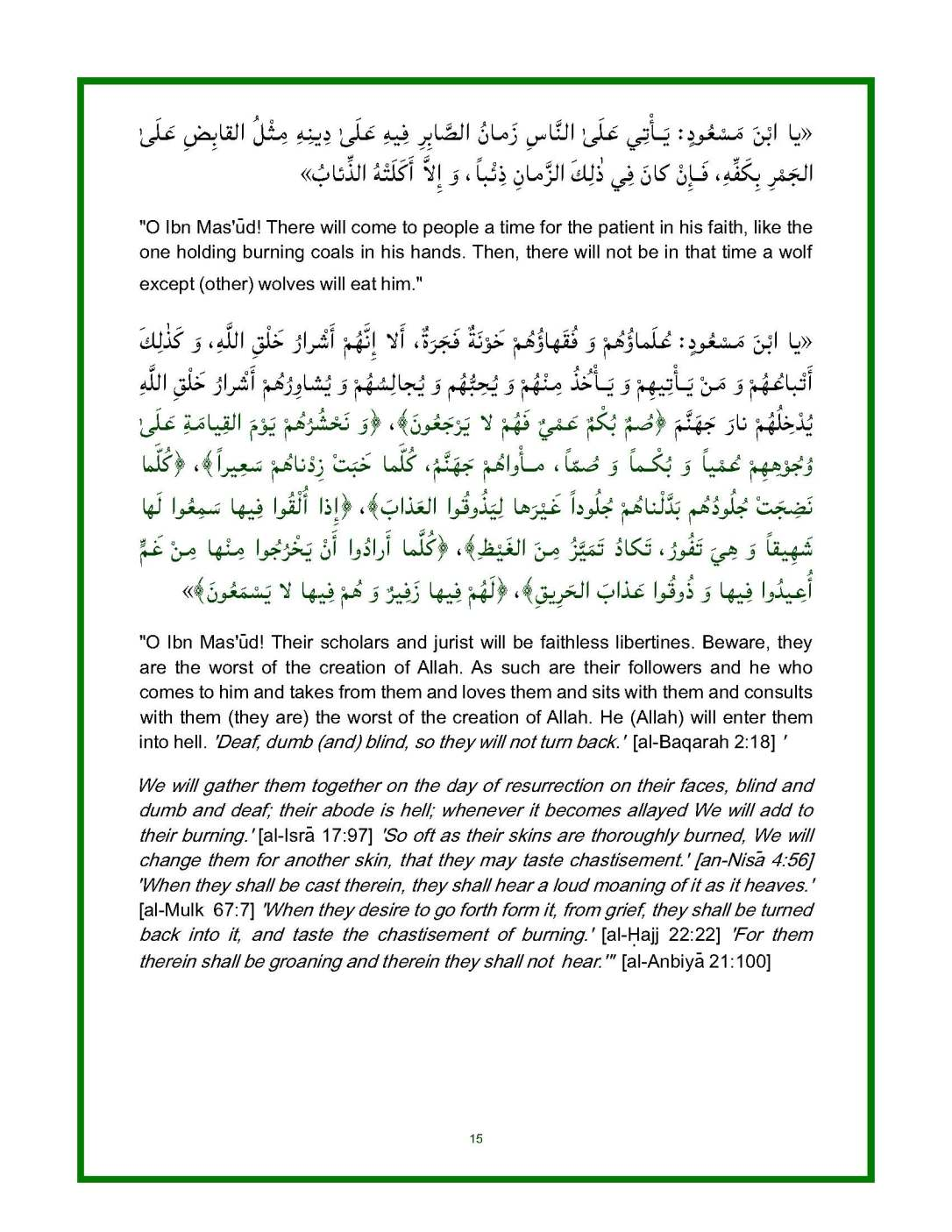 Spiritual-Advice-of-the-Messenger-of-Allah-for-Ibn-Masud-unlocked_Page_15