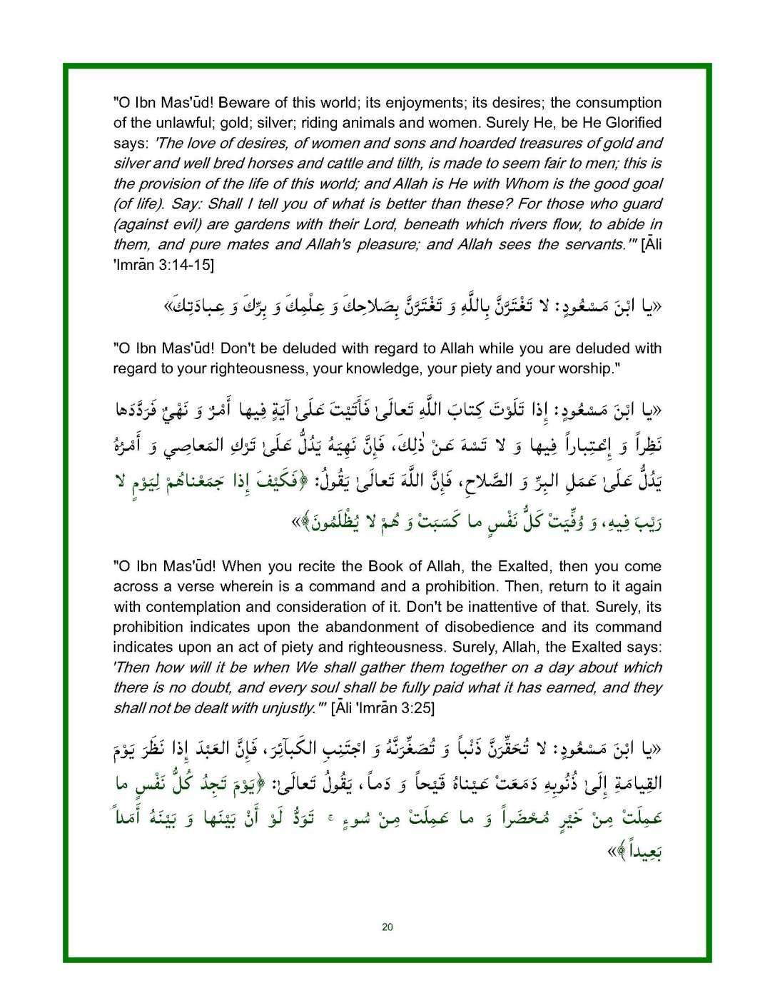 Spiritual-Advice-of-the-Messenger-of-Allah-for-Ibn-Masud-unlocked_Page_20