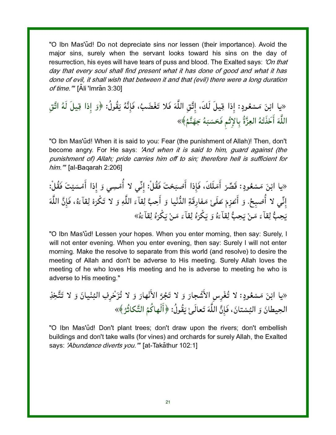 Spiritual-Advice-of-the-Messenger-of-Allah-for-Ibn-Masud-unlocked_Page_21
