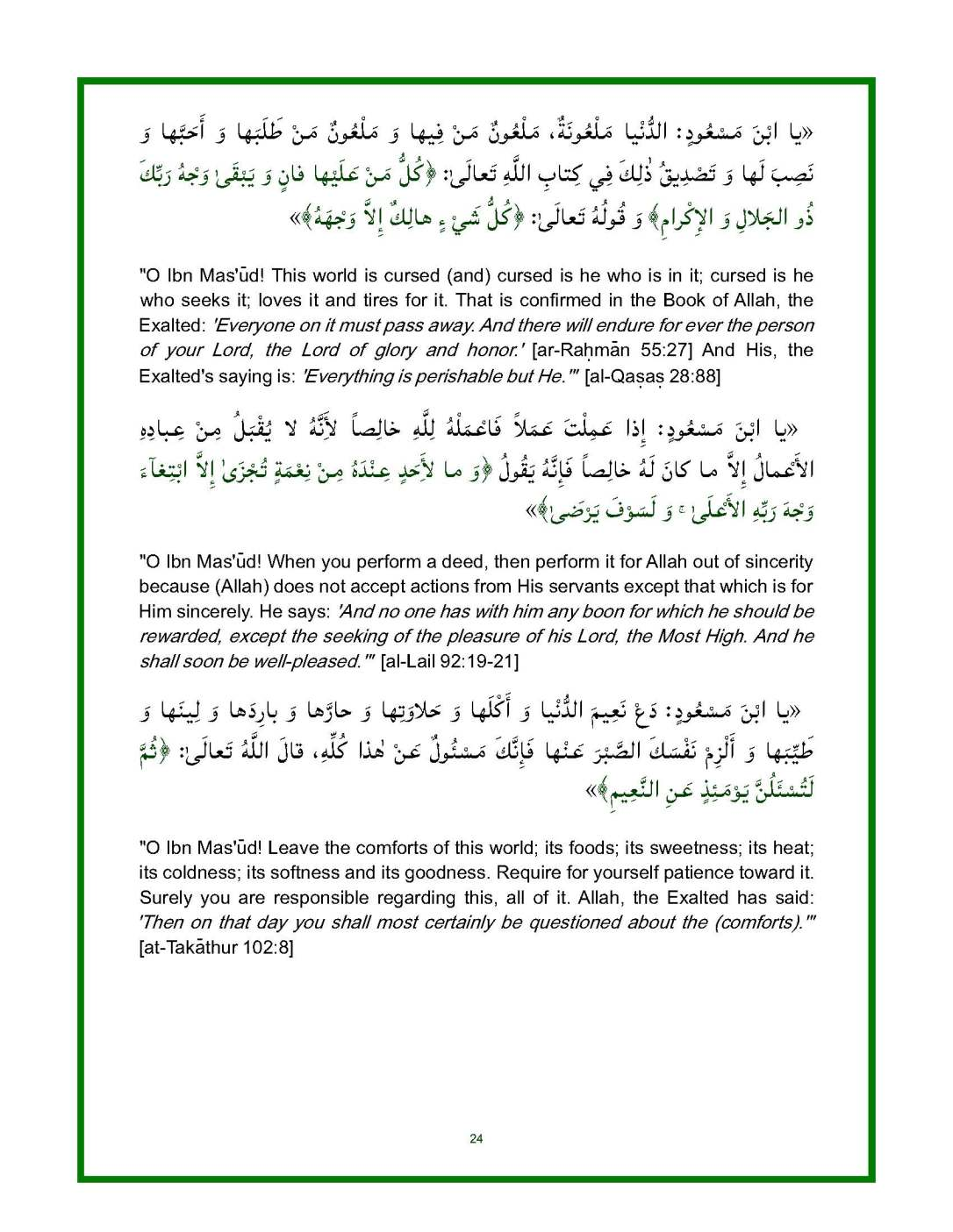 Spiritual-Advice-of-the-Messenger-of-Allah-for-Ibn-Masud-unlocked_Page_24