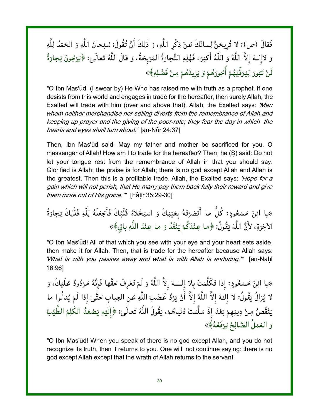 Spiritual-Advice-of-the-Messenger-of-Allah-for-Ibn-Masud-unlocked_Page_30
