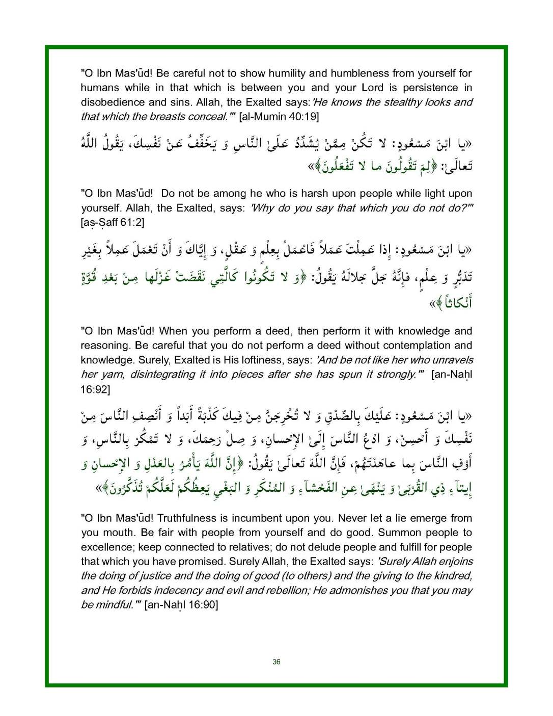 Spiritual-Advice-of-the-Messenger-of-Allah-for-Ibn-Masud-unlocked_Page_36