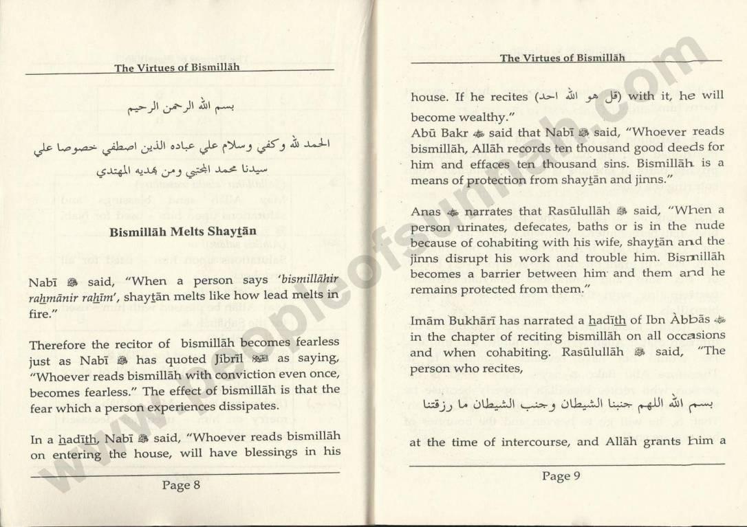 TheVirtuesOfBismillahByMuftiMuhammadShafiSahibr.a_Page_07