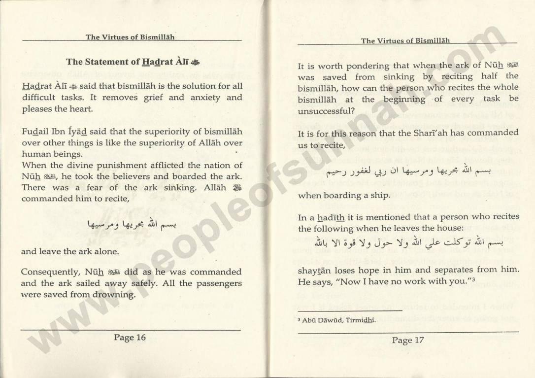 TheVirtuesOfBismillahByMuftiMuhammadShafiSahibr.a_Page_11