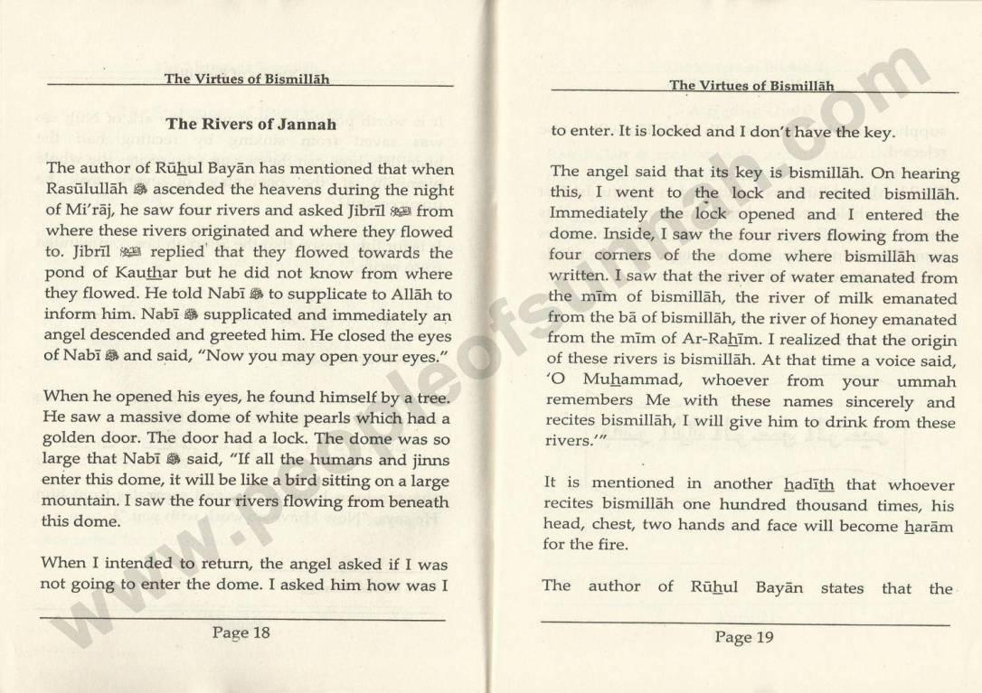 TheVirtuesOfBismillahByMuftiMuhammadShafiSahibr.a_Page_12
