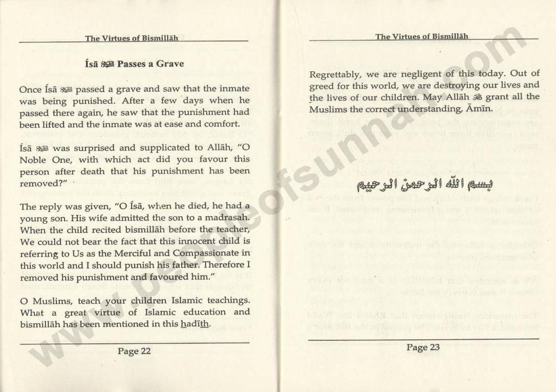 TheVirtuesOfBismillahByMuftiMuhammadShafiSahibr.a_Page_14