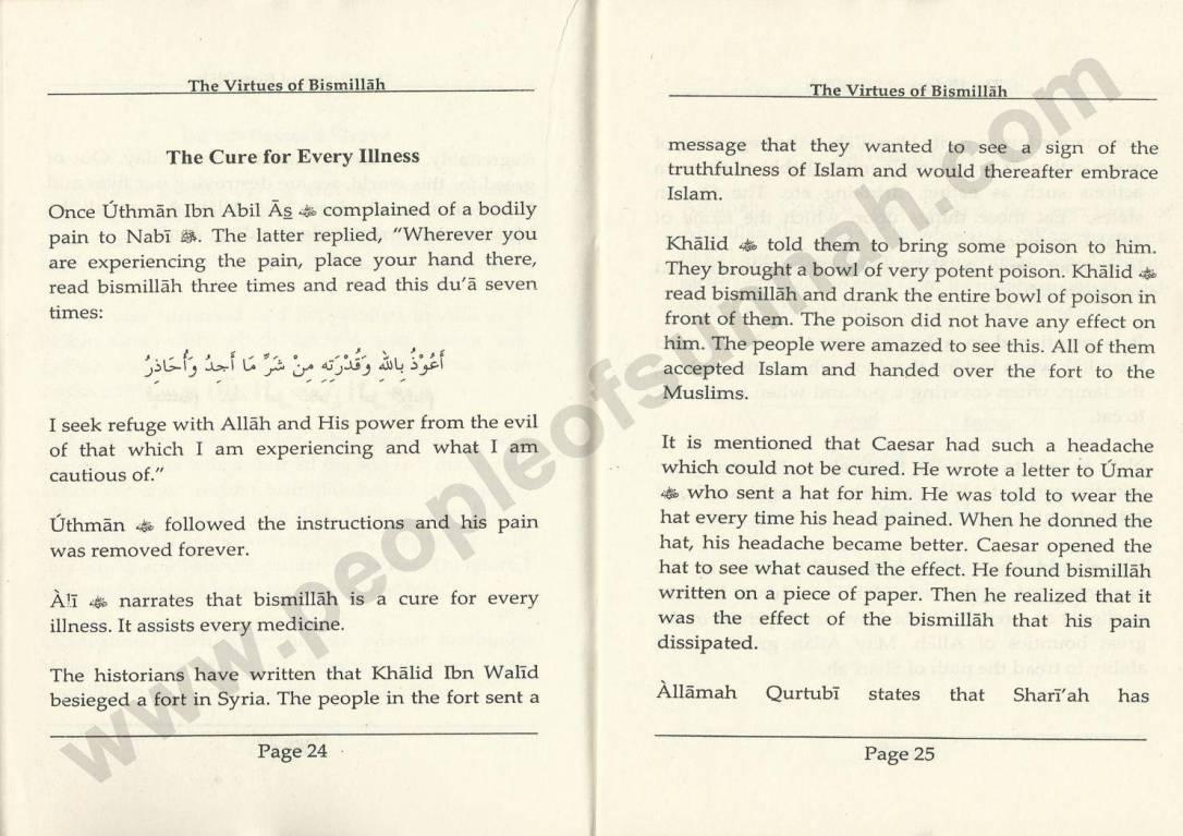 TheVirtuesOfBismillahByMuftiMuhammadShafiSahibr.a_Page_15