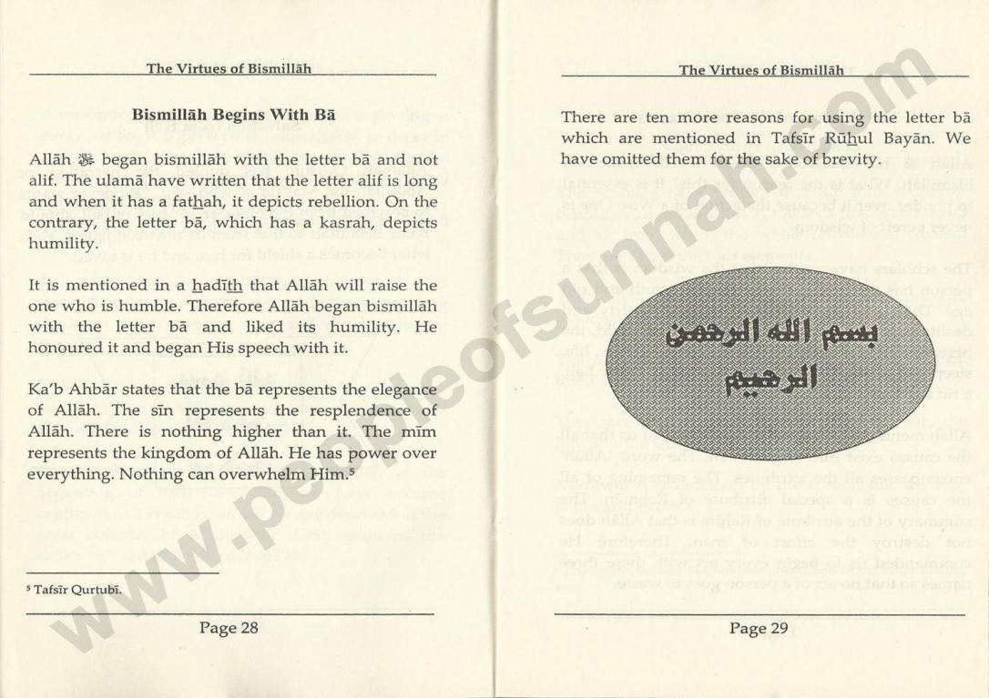 TheVirtuesOfBismillahByMuftiMuhammadShafiSahibr.a_Page_17