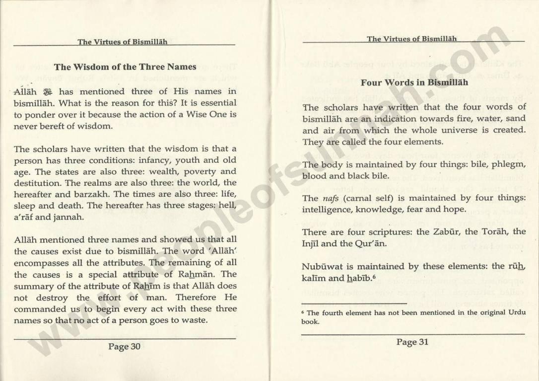 TheVirtuesOfBismillahByMuftiMuhammadShafiSahibr.a_Page_18