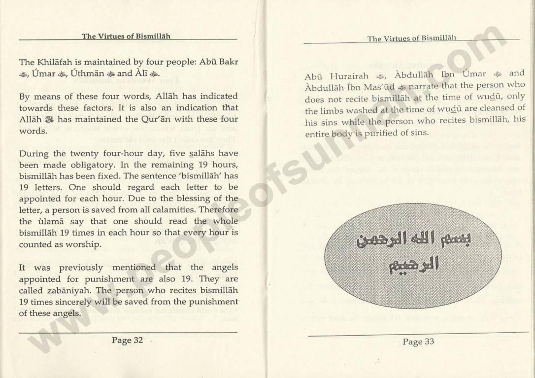 TheVirtuesOfBismillahByMuftiMuhammadShafiSahibr.a_Page_19